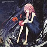 Extra terrestrial Biological Entities♪EGOIST