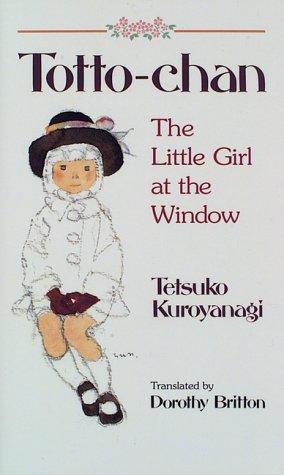 英文版 窓際のトットちゃん - Totto‐chan