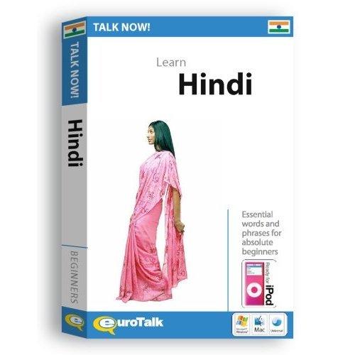 Talk Now Learn Hindi - Beginning Level Old VersionB0000899NR