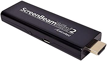 Screen Beam Mini2 Continuum Edition