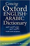 img - for The Concise Oxford English - Arabic Dictionary of Current Usage book / textbook / text book