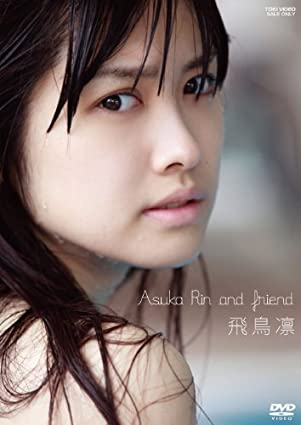 飛鳥凛 and Friend【DVD】