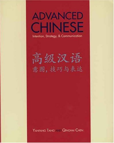 Advanced Chinese: Intention, Strategy, and Communication...