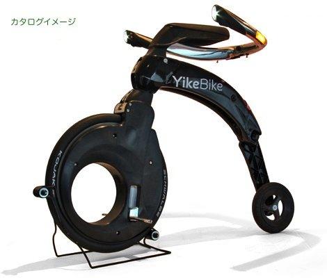 近未来 折りたたみ電動自転車 YikeBike フュージョン スタンダードモデル【公道走行 不可】 (デパート 高額品/常温倉庫)