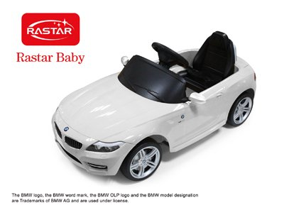 Licensed Bmw Z4 White Limited Edition Ride On Toy Battery Operated Car For Kids Remote Control With Key And Lights