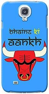 Kasemantra Bhains Ki Aankh Blue Case For Samsung Galaxy S4