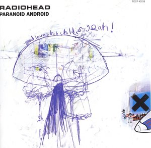 Radiohead - Paranoid Android (CD Single 1) - Zortam Music