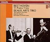 ベートーヴェン : ピアノ三重奏曲全集