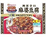 日本ハム 中華名菜 四川辛口麻婆豆腐210g 6パック
