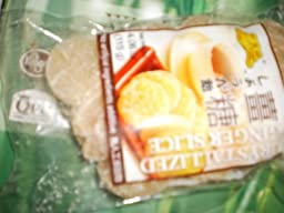 Crystalized Ginger Slice 4.06 OZ (8 Packs))