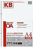 KOKUYO KB-109H30N PPC用紙(多穴) A4