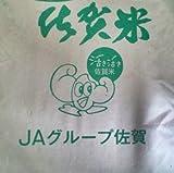 佐賀県産 玄米 減農薬、減化学肥料栽培 白石七夕こしひかり 30kg 平成28年度産