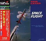 サム・レイザーの宇宙飛行