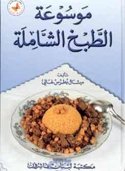 Alaab Banat Talbis Alab