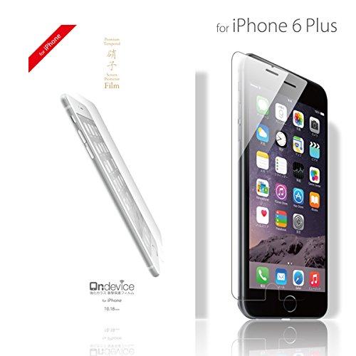 Apple iPhone 6 Plus (5.5インチ)強化ガラス製 液晶保護フィルム 厚さ0.33mm 国産ガラス採用 ガラスフィルム 2.5D 硬度9H ラウンドエッジ加工 アップル国内正規流通品 (iPhone 6 Plus, クリア)