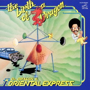 Dr Dragon & The Oriental Express - Birth of the Dragon