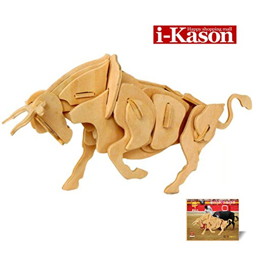 Authentic High Quality i-Kason® New Favorable Imaginative DIY 3D Simulation Model Wooden Puzzle Kit for Children and Adults Artistic Wooden Toys for Children - Cattle