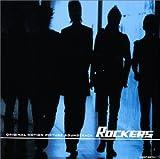 「ROCKERS」オリジナル・サウンド・トラック