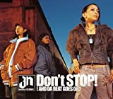 Don't STOP!(AND DA BEAT GOES ON)(CCCD)