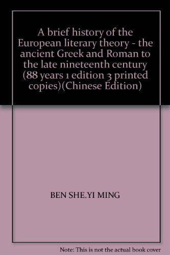 a brief history of ancient greek literature A brief history of ancient greek architecture  sophocles, ancient greek literature]  one of the most influential and significant battles in ancient greek.
