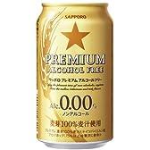 サッポロ プレミアムアルコールフリー 350ml×1ケース(24缶) [その他] [その他]