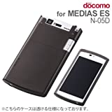 レイ・アウト docomo MEDIAS ES N-05D用ソフトジャケット/ブラックRT-N05DC6/B