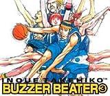 Buzzer beater (3) (ジャンプコミックスデラックス)
