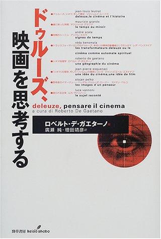 Thinking movies, Deleuze