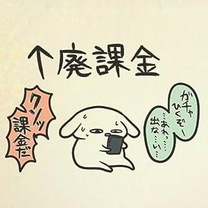 廃オナ禁アピールトートバッグ(トートバッグ Mサイズ) (オカヤマ)