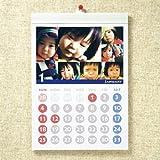 インクジェット手作りカレンダーキット(JP-CALSET33)