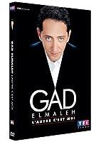 Gad Elmaleh - L'autre c'est moi [Édition Simple]