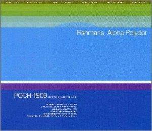 Aloha Polydor / B000056KRT