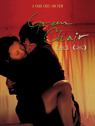 Green Chair (English Subtitled)