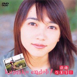 遠藤久美子の画像 p1_3