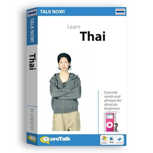 Talk Now ThaiB00008Z0PO