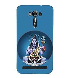 printtech Lord Shiva Om Namah Back Case Cover for Asus Zenfone Go::Asus Zenfone Go ZC500TG