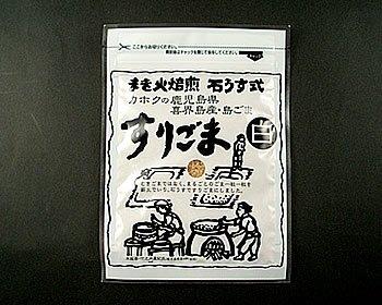 鹿北製油の【産地直送】鹿児島県喜界島産 国産すりごま(白胡麻)35g【鹿北製油】