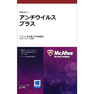 マカフィーアンチウイルスプラス 1年(カード版 )