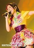 MINORI CHIHARA BIRTHDAY LIVE 2012 [DVD]