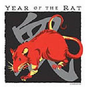 Asian Oriental Chinese Zodiac T-Shirt, Framed Poster, Watch, Coffee & Tea Mug, Gift Card & Key Chain Year of the Rat