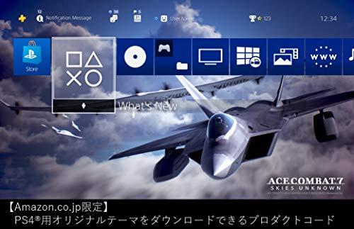 ACE COMBAT™ 7: SKIES UNKNOWN COLLECTOR'S EDITION がダウンロードできるプロダクトコード PS4用オリジナルテーマをダウンロードできるプロダクトコード  ゲーム画面スクリーンショット3