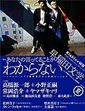 早稲田文学 2015年夏号 (単行本)