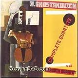 Shostakovich - Complete Quartets - Borodin Quartet (6 CD Set) cover image