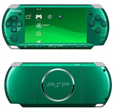 Green Metal Gear Solid PSP-3001