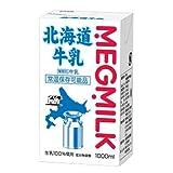雪印 メグミルク 北海道牛乳 1000ml