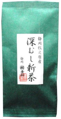 葉桐 2015年 新茶 静岡県産 深むし新茶