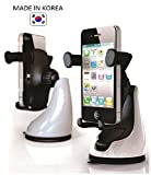 MiGadgets Mobile Holder Mount -MiGrip S1