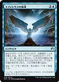 マジック・ザ・ギャザリング スフィンクスの後見 / マジック・オリジン(日本語版)シングルカード ORI-076-UC