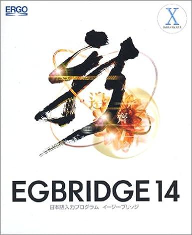 EGBRIDGE