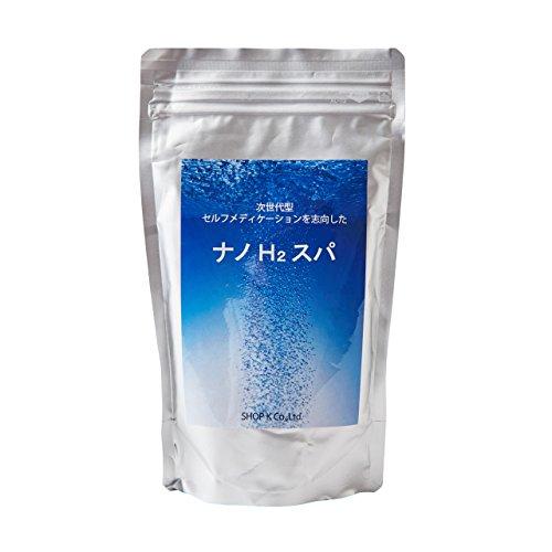 ナノH2スパ 水素入浴剤 (10回分入りお徳用パック) -